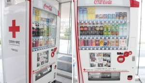 red-cross-vending-machine3